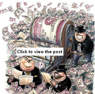 Printing PressClick