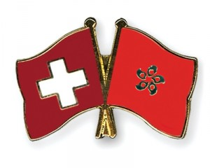 Flag Pins Switzerland Hong Kong