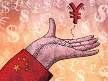 China Yuan