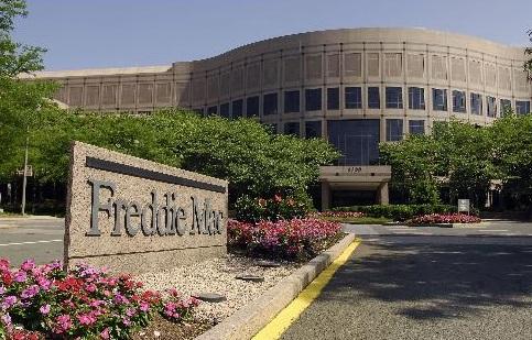 Freddie Mac HQ – a strange time for posting losses