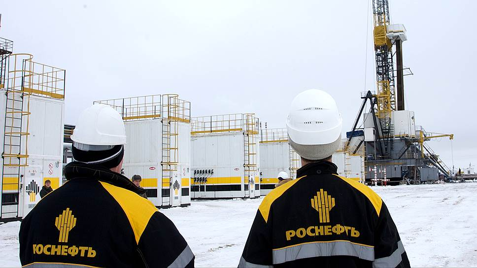Rosneft facility in Siberia Photo credit:Efim Krelish / Kommersant