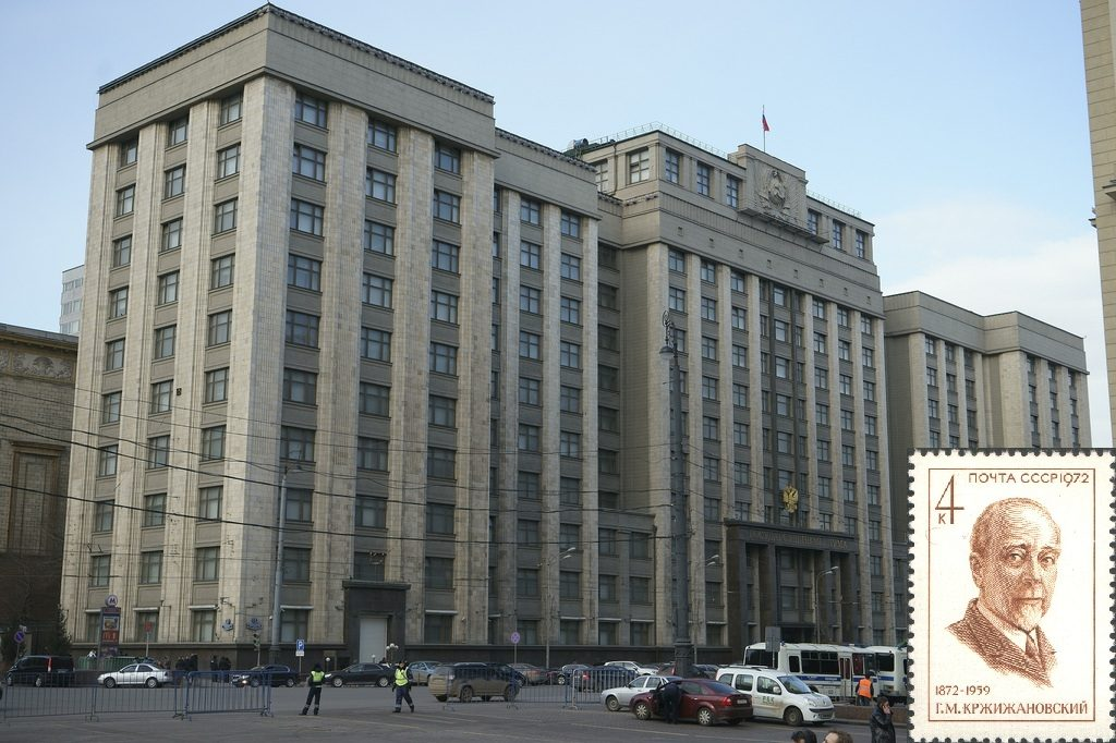 Gosudarstvenaya duma in Russia