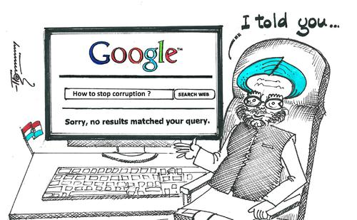 Google Search by Indian