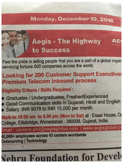 Aegis - The Highway to Seccess