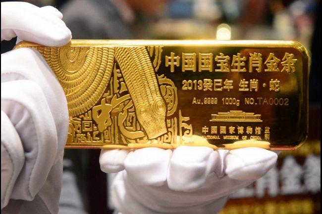 Chinese Gold Bar
