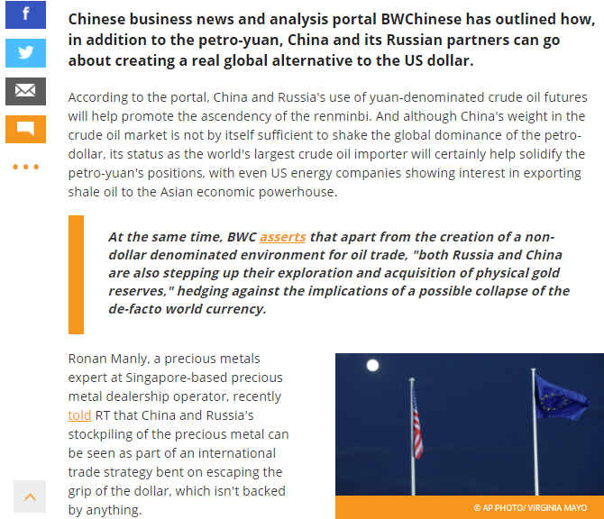 Chinese business news and analysis