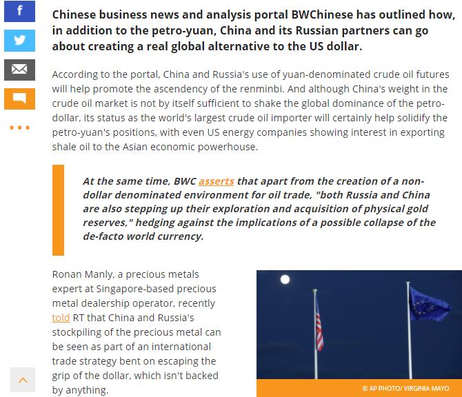 Chinese business news and analysis