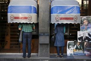 Swiss bank to drop Iranian business