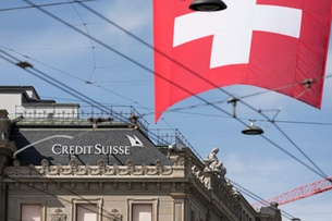 Swiss banking sector continues to shrink but survivors profitable