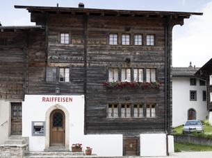 Raiffeisen Switzerland bank to cut 200 jobs
