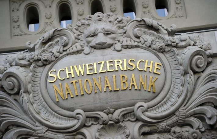 SNB leaves policy rate unchanged at -0.75%