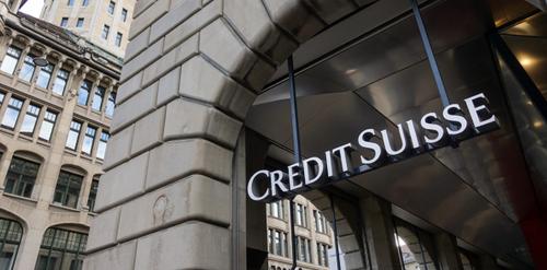 Credit Suisse Slashes Bonuses After $4.7 Billion Archegos Disaster